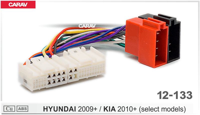 CARAV 12-133