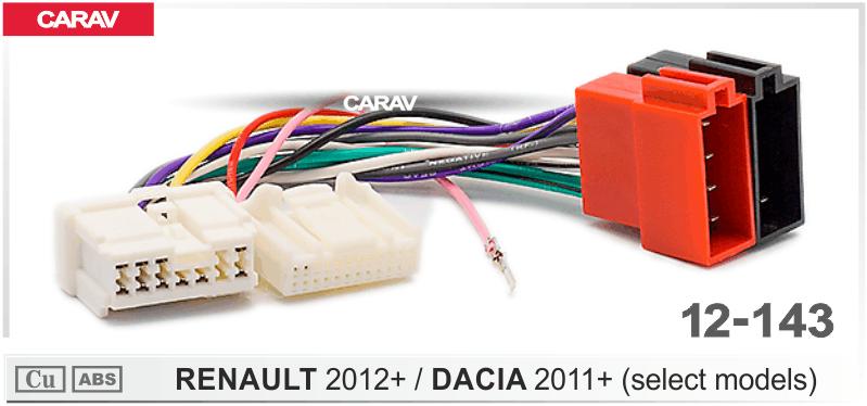 CARAV 12-143