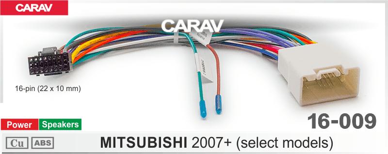 CARAV 16-009