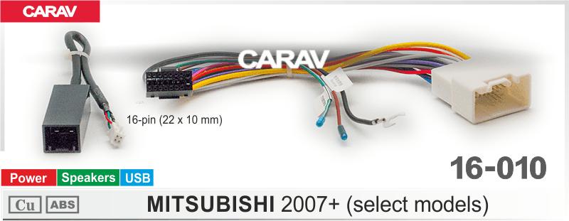 CARAV 16-010