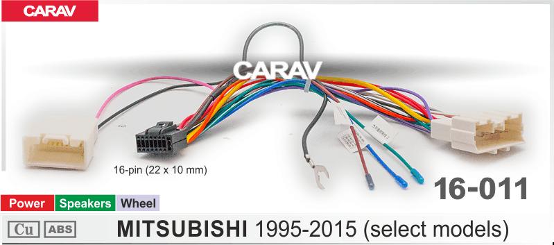 CARAV 16-011