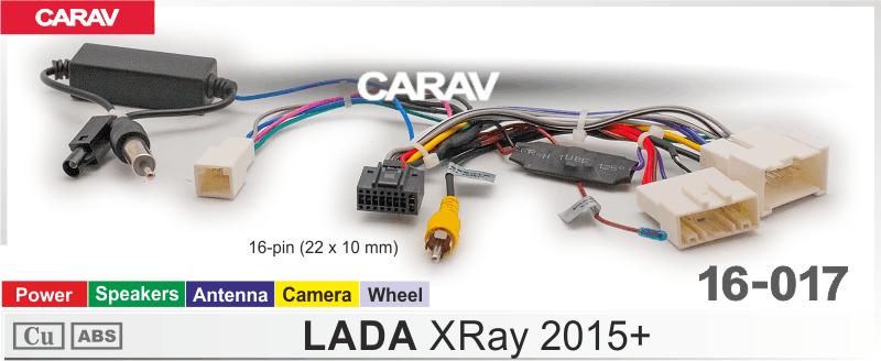 CARAV 16-017