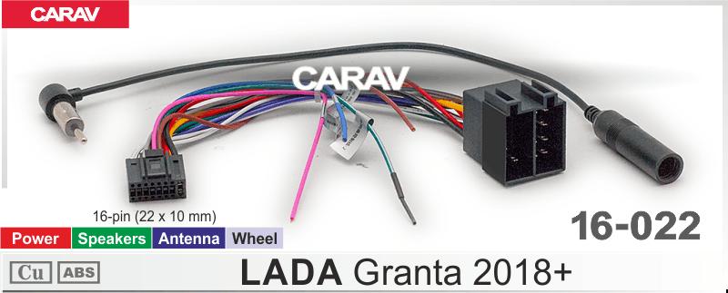 CARAV 16-022